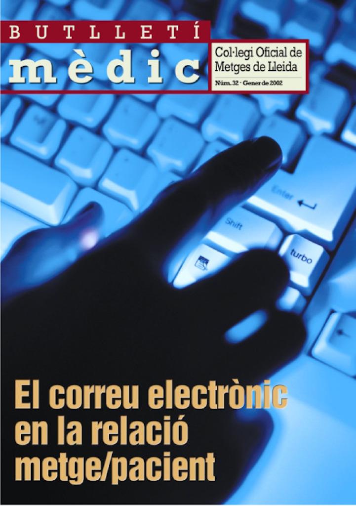 bmnum32-pdf